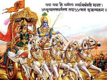 Dharma in Mahabharata Essay - 2813 Words Cram